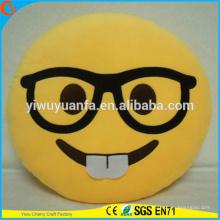 New Fashion Novelty Design Funny Emoji Emoticon Facial Expression Plush Pillow