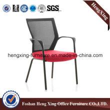 Computer Chair / Modern Furniture / Clerk Chair