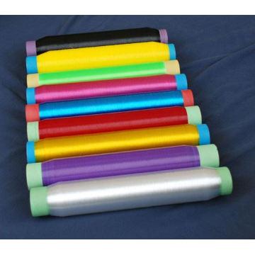 0.25mm 100% polypropylene monofilament yarn