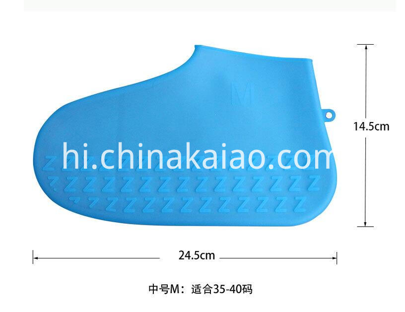shoe cover (2)