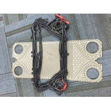 Sigma17 Plate Heat Exchanger Gasket for Plate Heat Exchanger