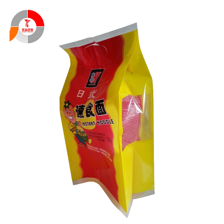 Customized Flexible Stand-up Gusset Aluminum Foil Powder Bag