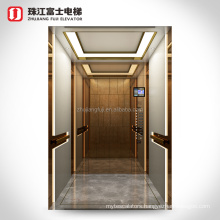 Lift Elevator Small Home Elevator China Indoor Home Passenger Elevators Standard /hairline Stainless Steel 1.0-2.5m/s 450-1600kg