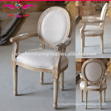 Solid wood french louis style dining chair