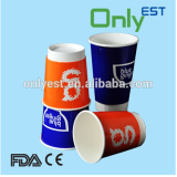 Cold drinks factory price disposable custom double wall paper cup