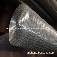 Lansheng concrete, reinforcing galvanized welded wire mesh (hot-dipped, electro-dipped)New