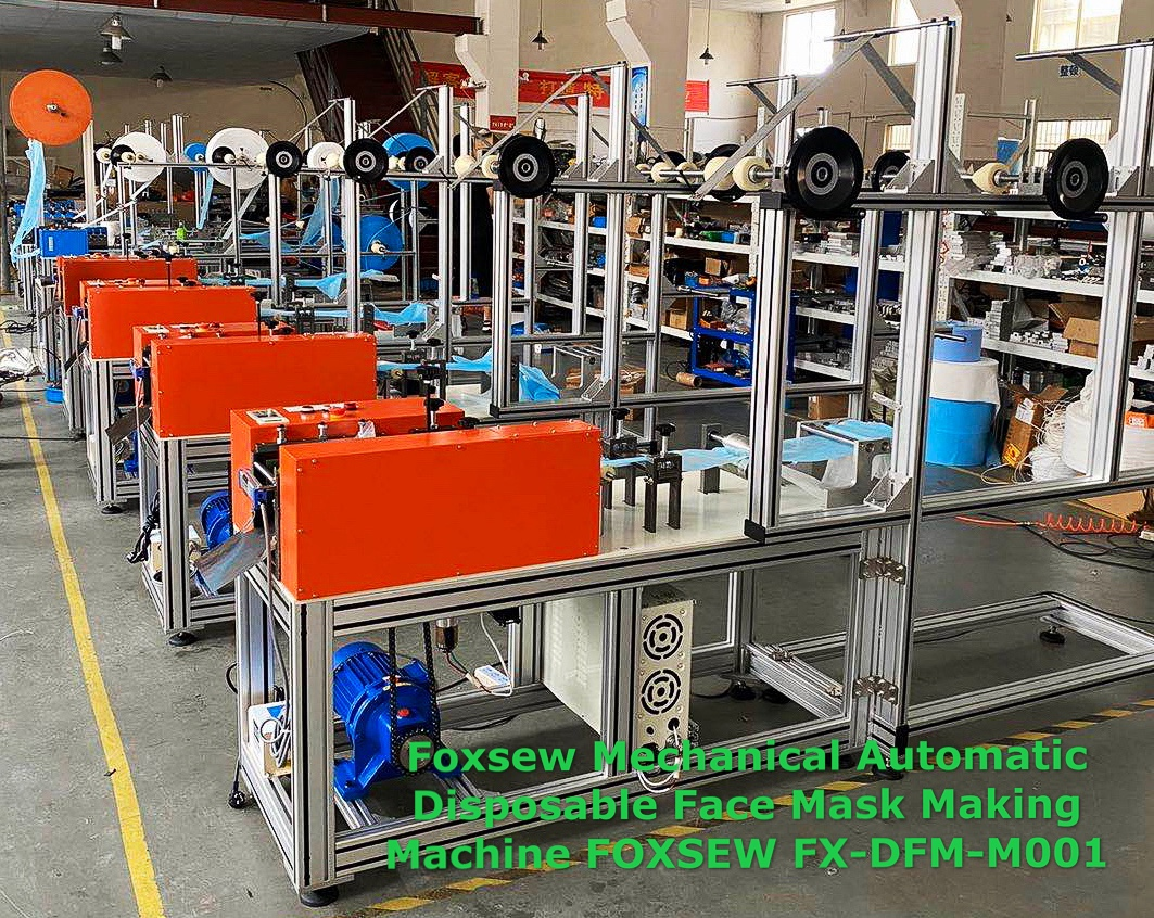 Mechanical Automatic Disposable Face Mask Making Machines (7)