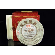 2009 Menghai Hong Yun maduro Puer chá