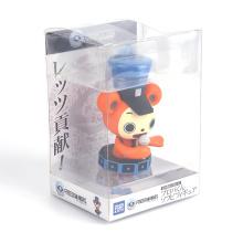 장난감을위한 내부 쟁반을 가진 고품질 투명 투명한 플라스틱 주름 상자 포장