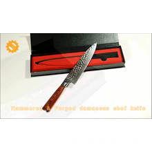 Professional Damascus Steel Chef Knife 8 inch Kitchen Knives with Gift Box