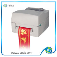 Hot stamping smart ribbon printer