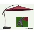 Uv Good Quality Umbrella Cantilever Unique Design