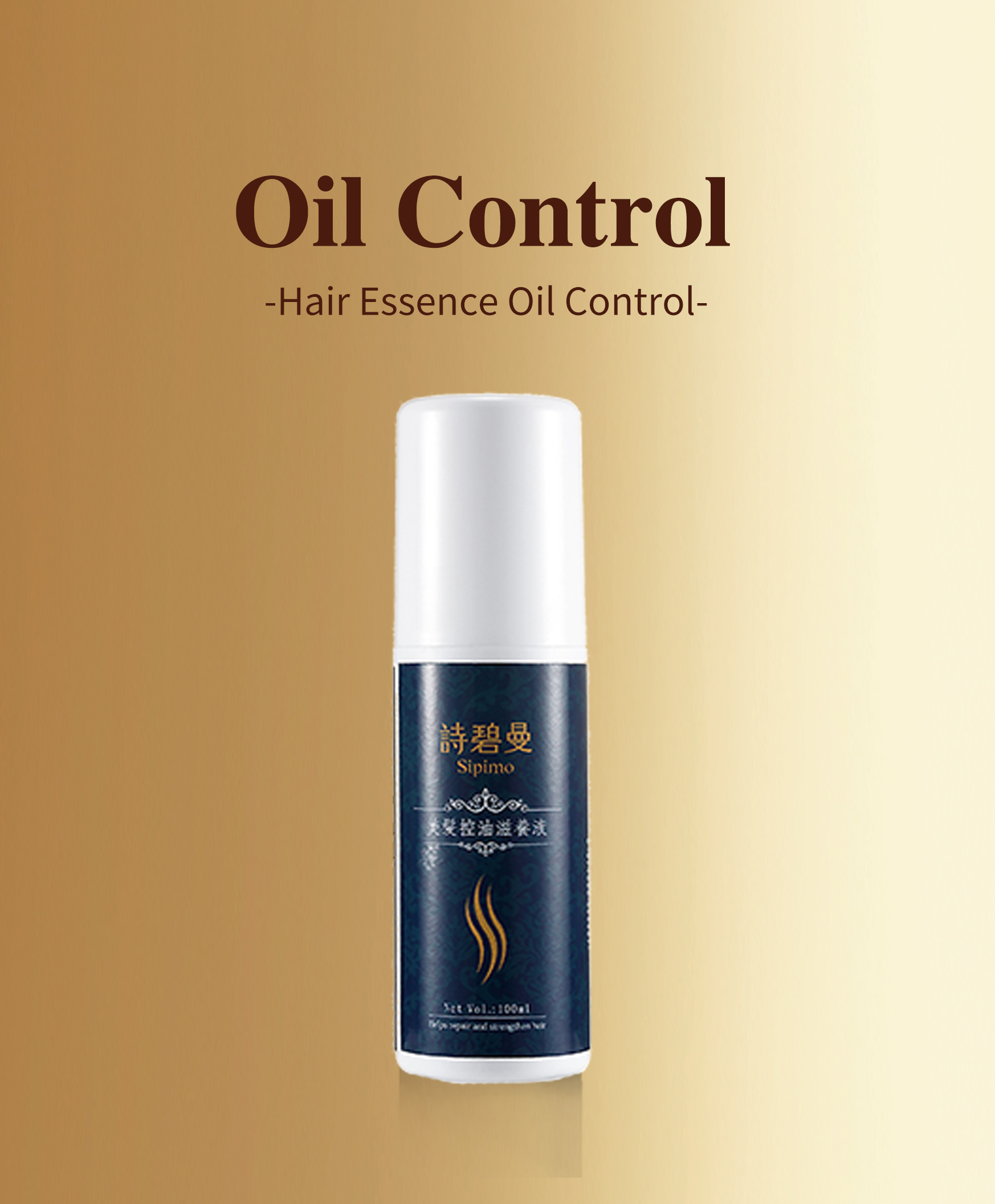 oil control the best