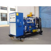 15kw LPG GAS generator for sales