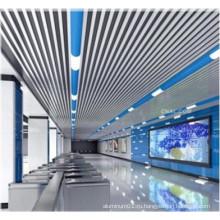 Алюминиевый потолок в решетке (GL GCG 001)