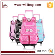 Симпатичный Троллейбус Рюкзак Новый Дизайн Съемный Малыш Мешок Школы Вагонетки