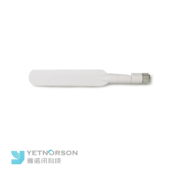 Wifi White Black Rubber External Antenna