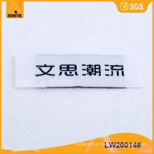 Etiqueta de vestuário personalizado LW20014