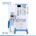 Используется АГ-AM001 выдающиеся больницы наркотизации оборудования машины для продажи