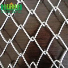 Aluminium wire mesh Aluminium chain link curtain