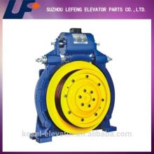 Motanari MCG210 lift traction machine, hot sell elevator traction machine, lift gearless traction machine