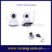 360 wifi ptz poe small camera ip