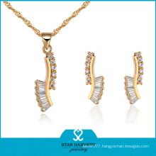 Personalized Gold Plating Jewelry Set (J-0046)