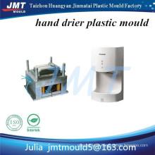 fácil de alta precisão mão secador escudo plástico injeção molde fabricante