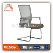 ЧВ-B213BSG-1 хром металлическое основание фиксированная нейлон подлокотник визитер стул офисный стул