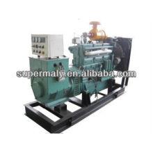 Судовые дизель-генераторы для судов