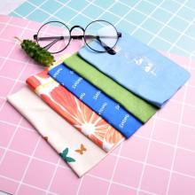 Custom Glasses Cleaning Cloth Cloth