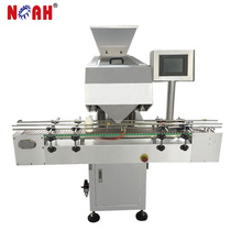 GS-12 Pill candy photoelectric counting bottle filling machine