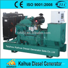 water cooled 100kw stamford alternator generator with good price