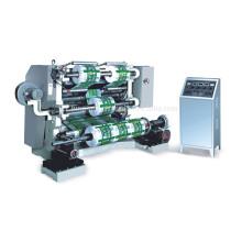 2014 Nouvelle machine à coupe verticale verticale 1300