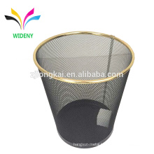 2016 new design metal mesh segregated paper waste bin for home
