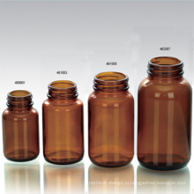 Бутылка стеклянная таблетка, широкий рот