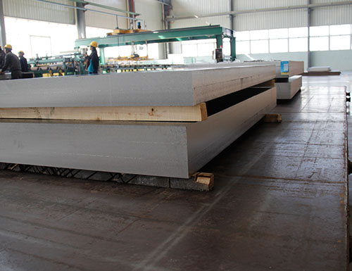 8mm Aluminum Sheet
