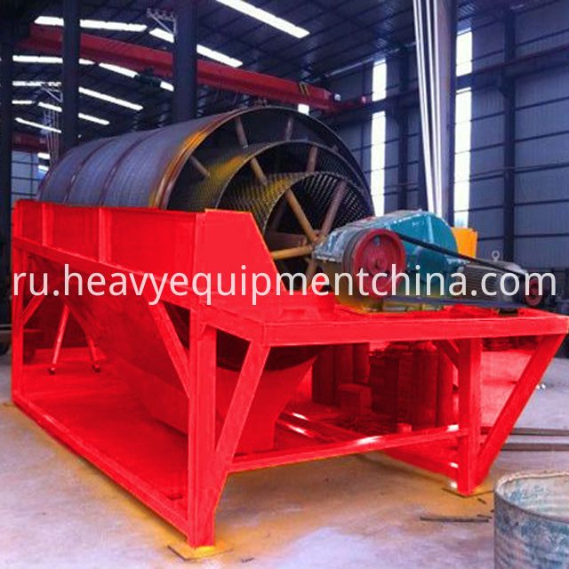 Gold Processing Trommel