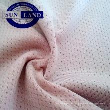 Schnelltrocknendes, antibakterielles Netzgewebe aus 100% Polyester für Unterwäsche