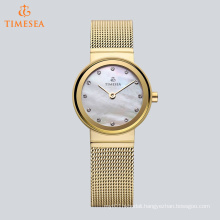 Fashion Mesh Bracelet Band Case Steel Ladies Quartz Watch 71275