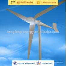 Prix de l'usine de vent puissance génératrice/petite éolienne pour un usage domestique