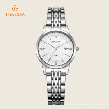Роскошные дамы Кварцевые часы с аналоговым дисплеем 71121