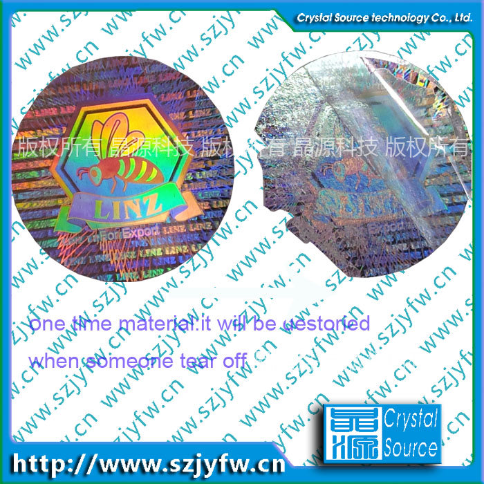 Sticker Bukti Tampan Hologram 3d