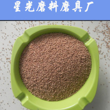 60 Mesh Walnut Shell Abrasive