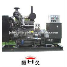 50КВТ генератор Deutz Тепловозный с сертификатом CE Электрический