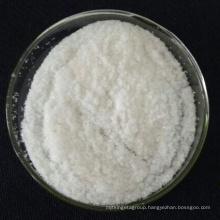 Ammonium Sulfate,Ammonia Sulfate,Nitrogen Fertilizer