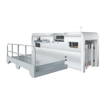 Automatic Die Cutting & Creasing Machine