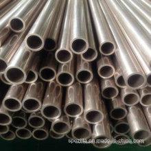 China Kupferlegierungsrohr C70400 (CuNi 95/5)