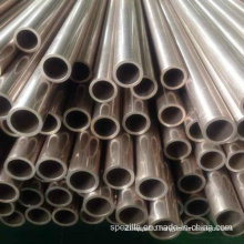 China CuNi 80/20 Cupro Nickel Pipes