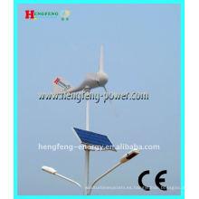 generador de la energía del viento solar de alta calidad estable híbrido